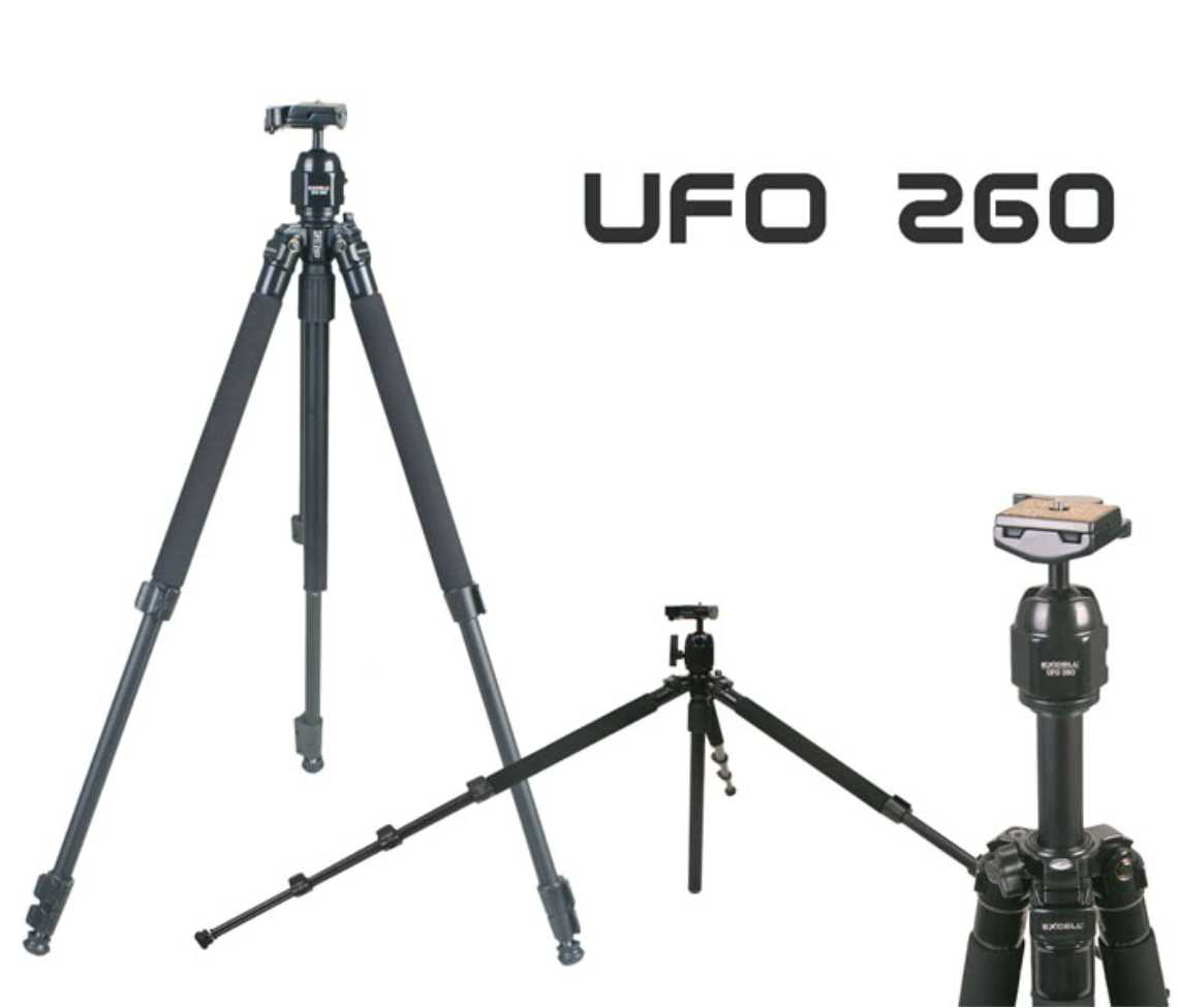 Tripod-UFO-www.rentalkamerajogja.com-sewa-kamera-murah-jogja
