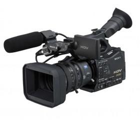 Sony-HVR-Z7-v-rentalkamerajogja.com